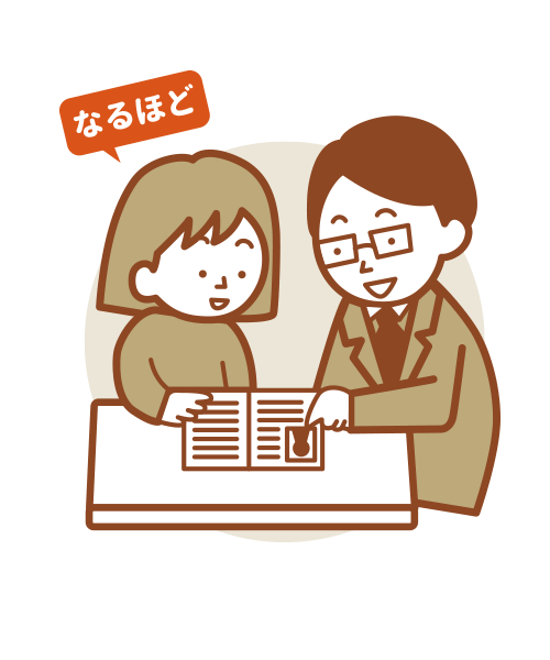 旭川介護ドットコムのコーディネーター
